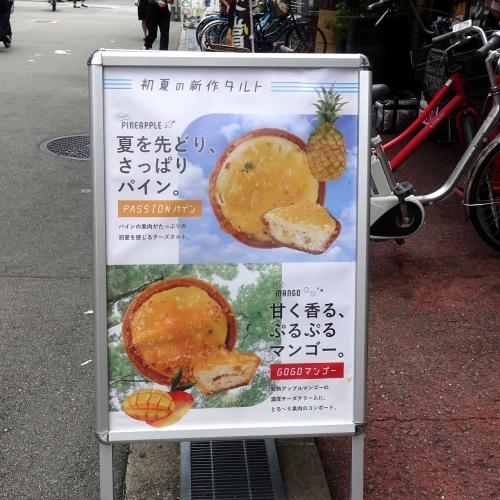 BOMBOMY 本町店 ボンボミー (21)