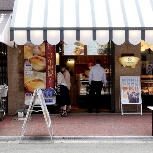 BOMBOMY 本町店 ボンボミー (17)