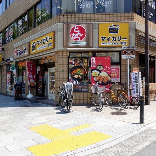 マイカリー食堂 南森町店 (1)