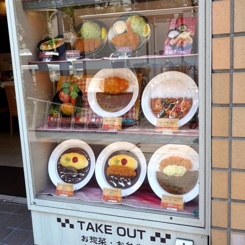 マイカリー食堂 南森町店 (3)