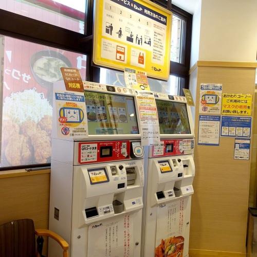 マイカリー食堂 南森町店 (12)
