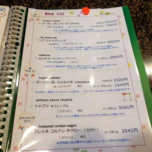 ステーキ杏樹 (12)