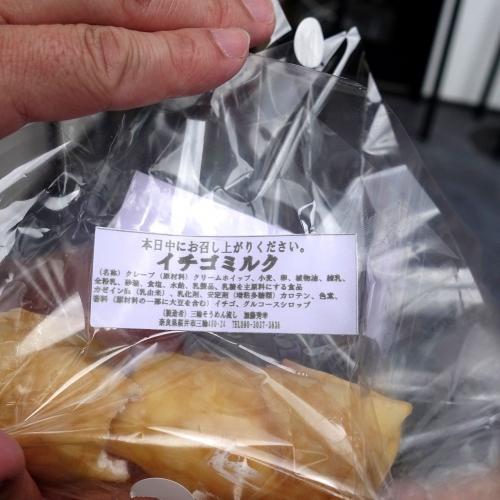 三輪 そうめん流し 乾製麺 (5)