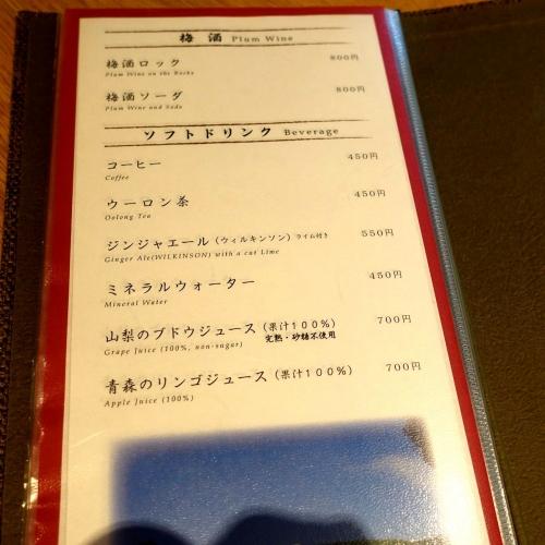 夢窓庵 ランチ (43)
