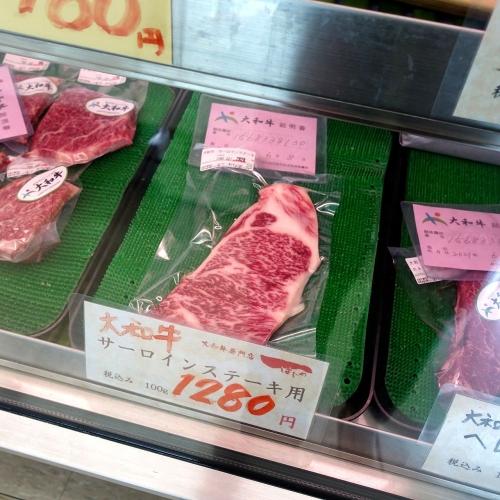 大和牛専門店 一(はじめ) (38)