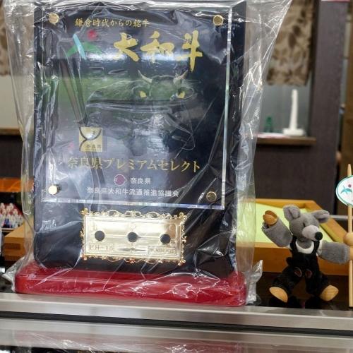 大和牛専門店 一(はじめ) (32)