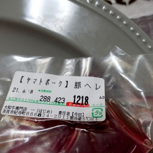 大和牛専門店 一(はじめ) (45)