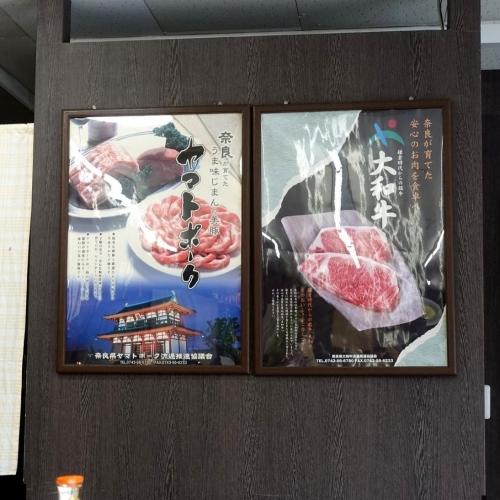 大和牛専門店 一(はじめ) (23)