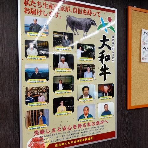 大和牛専門店 一(はじめ) (15)