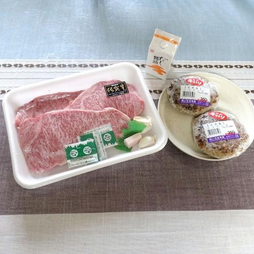 いろは本店東生駒店 (44)