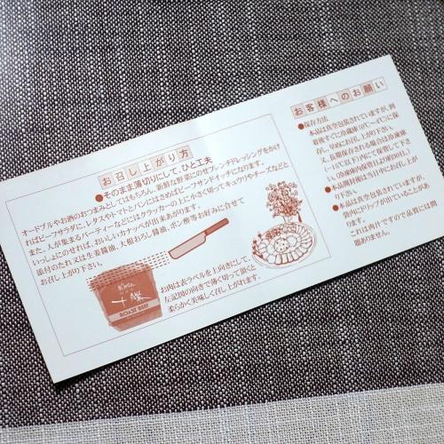 ふるさと納税2021 北海道 池田町 十勝ローストビーフセット 750g (12)