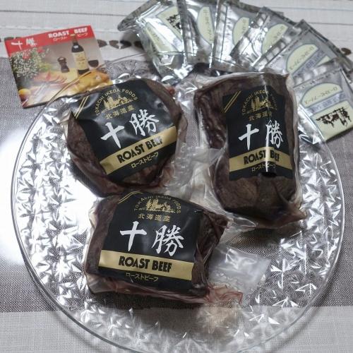 ふるさと納税2021 北海道 池田町 十勝ローストビーフセット 750g (6)