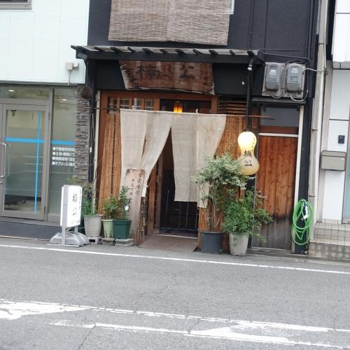 楠公(生駒) (2)