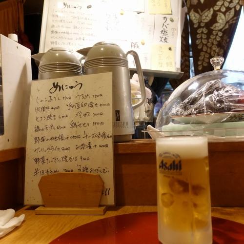楠公(生駒) (5)