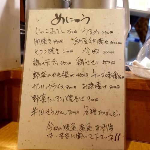 楠公(生駒) (7)