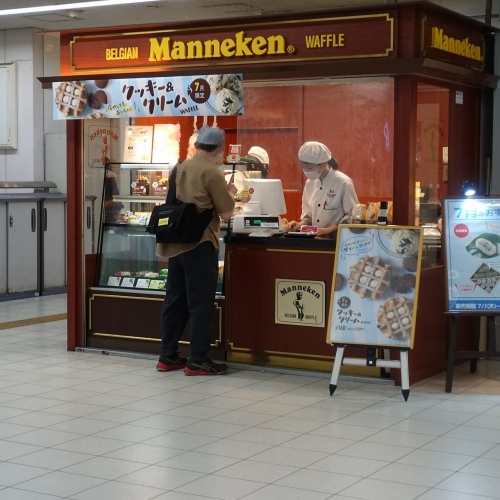 マネケン近鉄生駒店 202107 クッキークリーム (1)