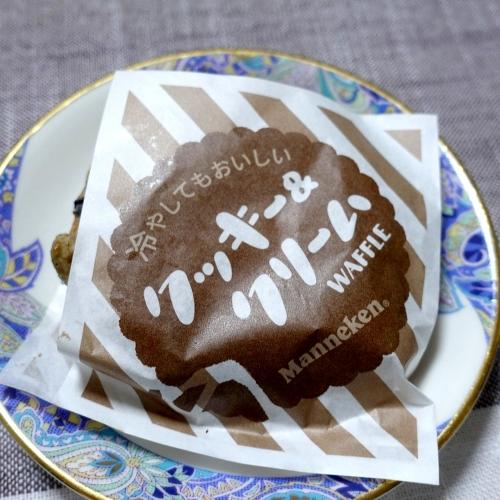 追加 マネケン近鉄生駒店 202107 クッキークリーム (3)