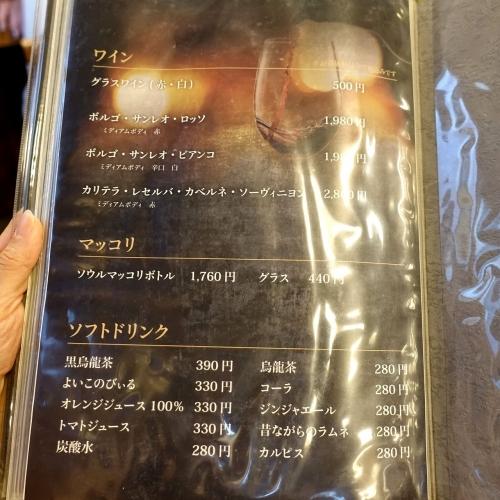 焼肉こじま 羽曳野本店 (24)