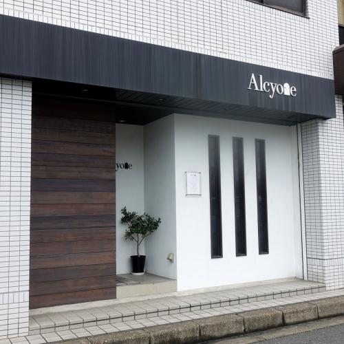 アルキオーネ ランチ (2)