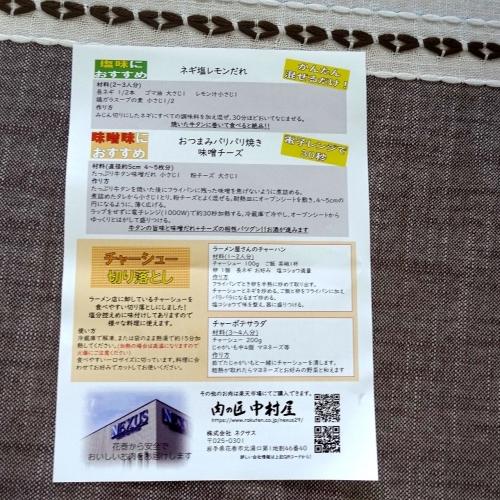 ふるさと納税2021 岩手県花巻市 厚切り牛タン1kg (27)