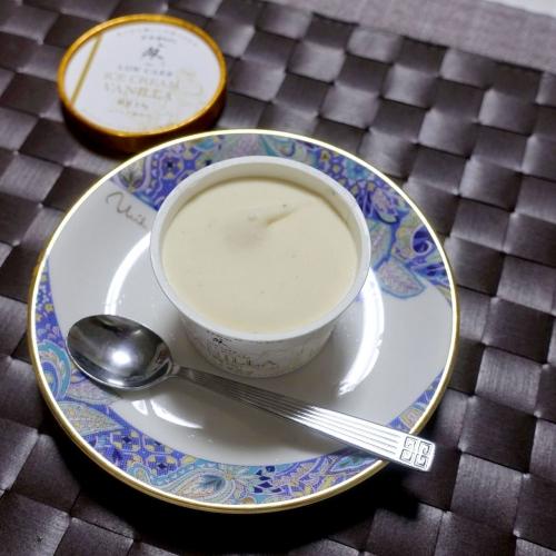 ローカーボキッチン然 低糖質アイスクリーム トリドリベース (8)