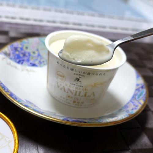 ローカーボキッチン然 低糖質アイスクリーム トリドリベース (11)1