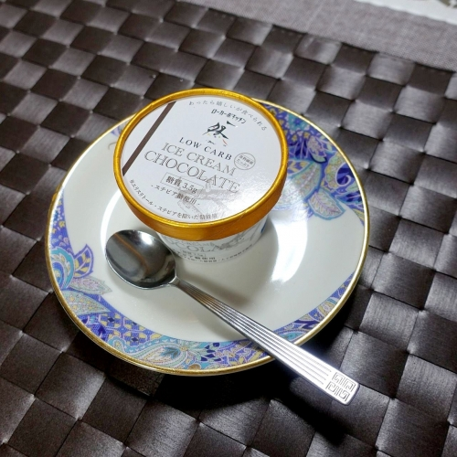 ローカーボキッチン然 低糖質アイスクリーム トリドリベース (12)