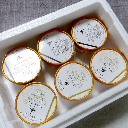 ローカーボキッチン然 低糖質アイスクリーム トリドリベース (18)