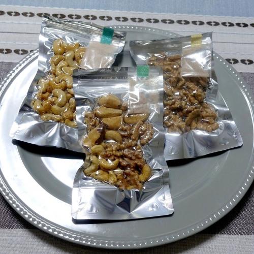 燻製ナッツ トリドリベース (1)