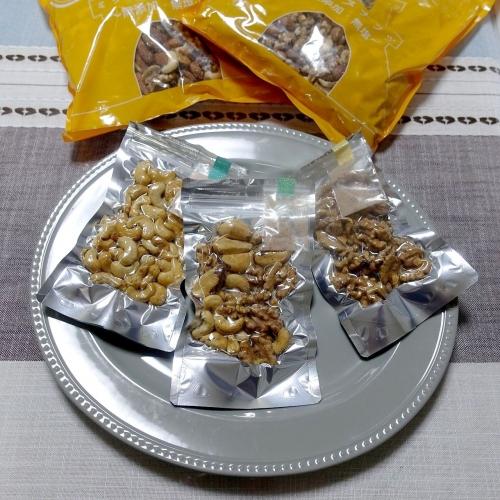 燻製ナッツ トリドリベース (3)