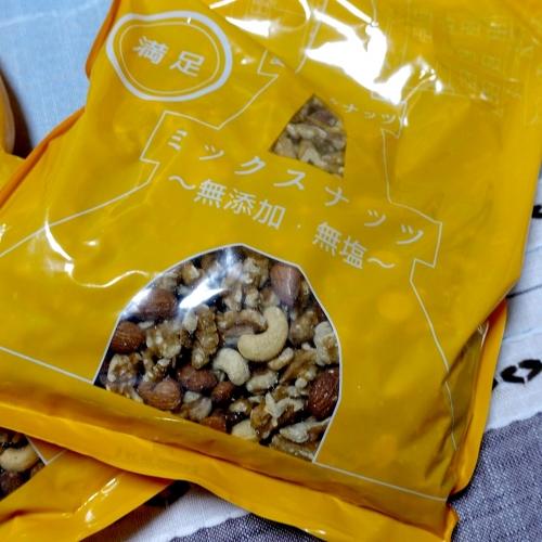 燻製ナッツ トリドリベース (4)