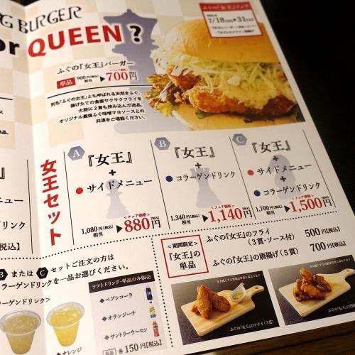 玄品ふぐ ハンバーガー (57)