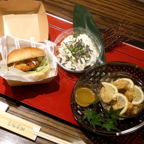 玄品ふぐ ハンバーガー (30)