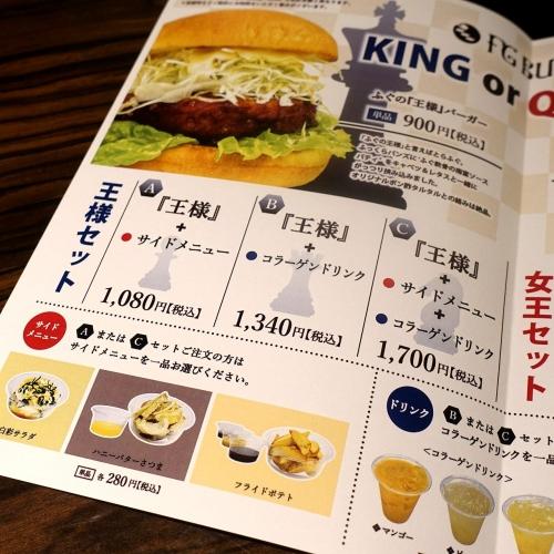 玄品ふぐ ハンバーガー (56)