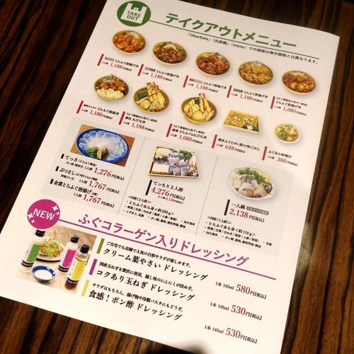 玄品ふぐ ハンバーガー (63)