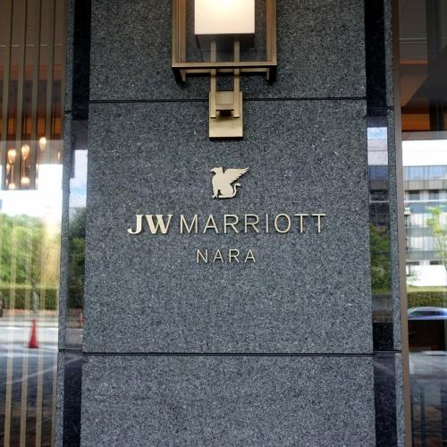 JWマリオットホテル奈良 アフタヌーンティー ロイヤル コペンハーゲン (2)