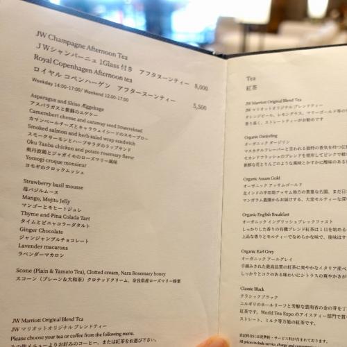JWマリオットホテル奈良 アフタヌーンティー ロイヤル コペンハーゲン (13)1