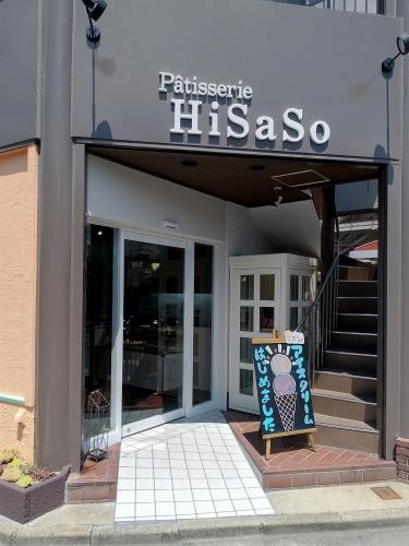 パティスリー ヒサソ Patisserie HiSaSo (31)