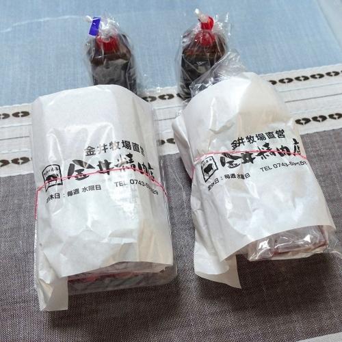 金井精肉店 (1)