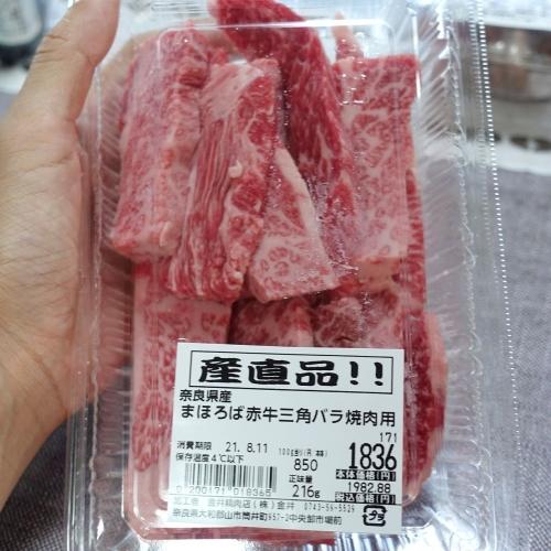 金井精肉店 (9)