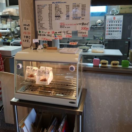 金井精肉店 (74)2