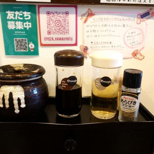 小さなかわいいヤツ 寝屋川 餃子 (4)