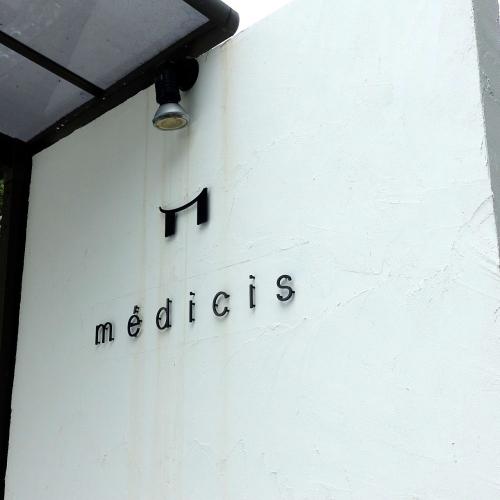 メディシス medicis (2)