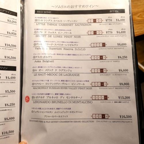 北新地 はらみ 新大宮店 (17)