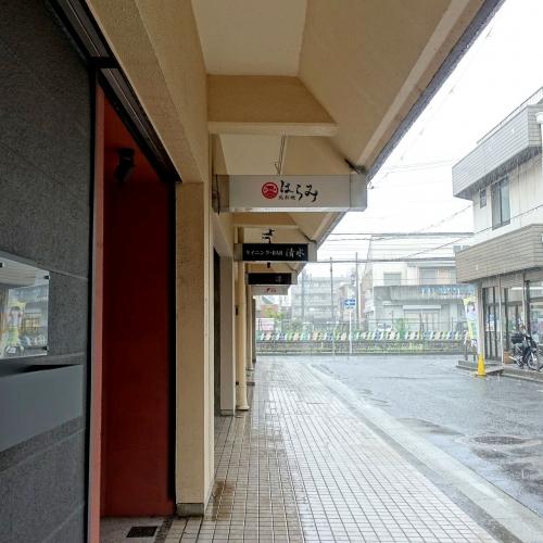 北新地 はらみ 新大宮店 (2)