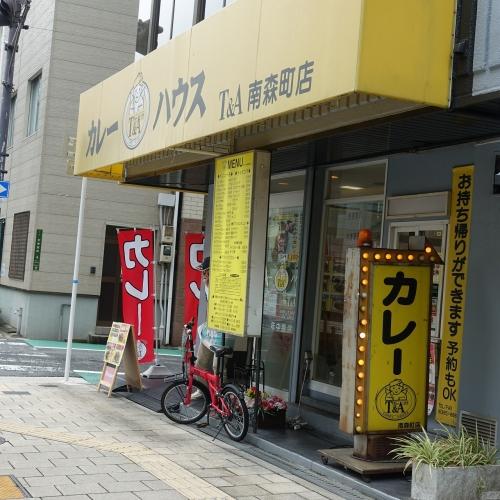 カレーハウスTA南森町店 (1)