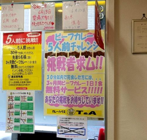 カレーハウスTA南森町店 (28)