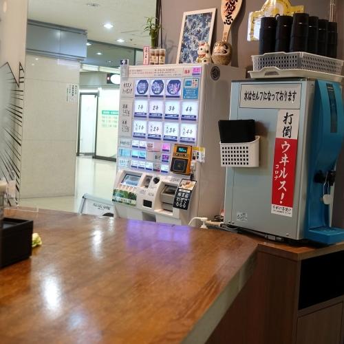 汁なし担担麺専門 キング軒 大阪梅田店 ウーミー (3)