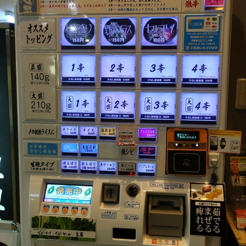 汁なし担担麺専門 キング軒 大阪梅田店 ウーミー (4)