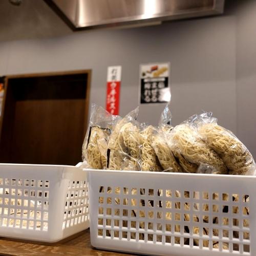 汁なし担担麺専門 キング軒 大阪梅田店 ウーミー (11)